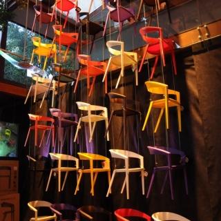 Cadeiras IC Zero 1